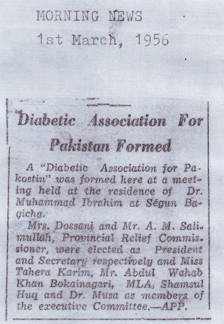 `The Morning News' reported the establishment of Bangladesh Diabetic Association. 1 March 1956
